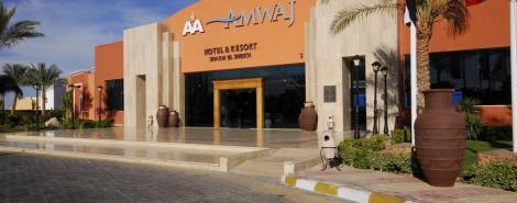 AMWAJ OYOUN SHARM (Ex-AA AMWAJ HOTEL SHARM EL SHEKH)