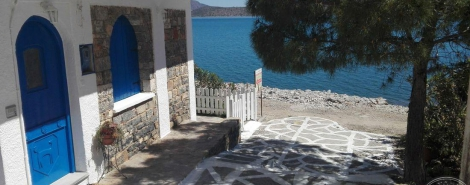 ELEFTHERIA SEA SIDE TRADITIONAL HOUSE