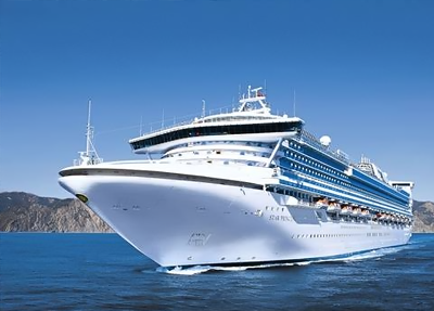 princess cruises один из лайнеров
